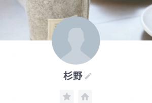闇金杉野のLINEアカウント画像