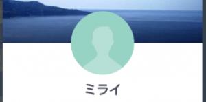 ソフト闇金ミライのLINEアカウント画像