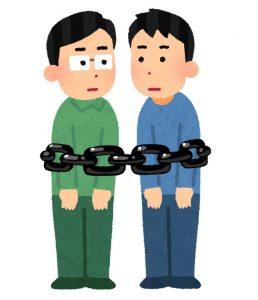 闇金が求める保証人のイメージ
