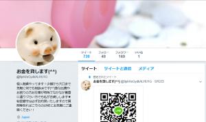 Twitter「お金を貸します(^^)」アカウント画像
