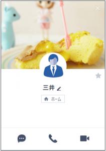 三井の使用するLINEアカウント画像
