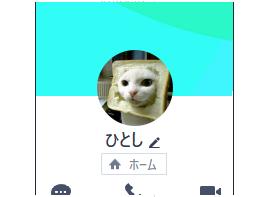 猫アイコンの闇金長谷川のLINEアカウント