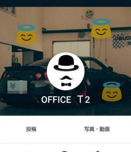 LINE名「OFFICE T2」