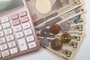 お金を管理するイメージ