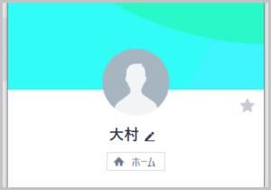 闇金大村のLINEアカウントの画像