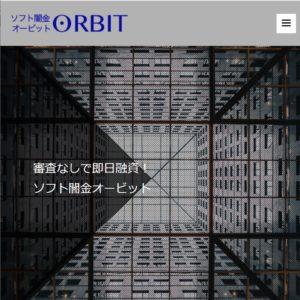 オービットのHP画像