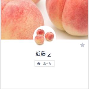 闇金近藤のLINEアカウントの画像