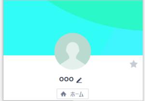 「ooo」というアカウント名の岡本のLINE