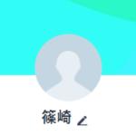 闇金篠崎のLINEアカウント