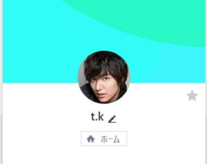 LINE名:t.k