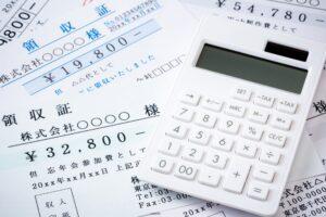 領収書を現金化するイメージ